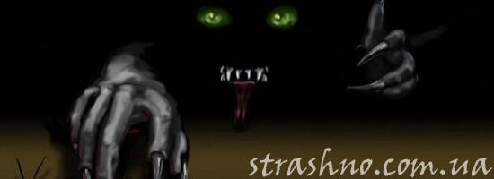 монстр под кроватью