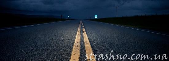 ночная трасса