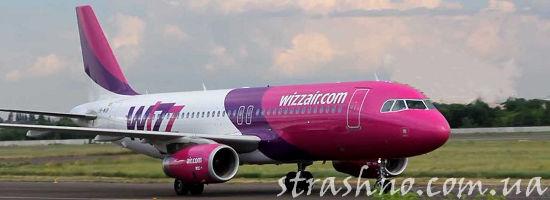 розовый самолёт