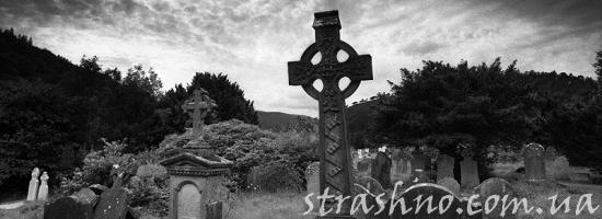 темное кладбище