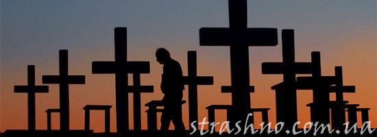 закат на кладбище