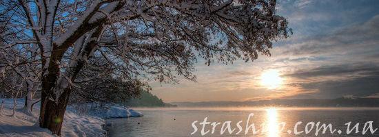 зимний закат на озере