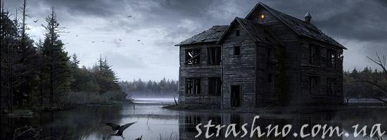 заброшенный дом в лесу