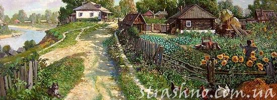 деревенское хозяйство