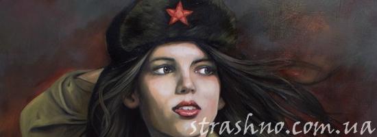 девушка-партизанка
