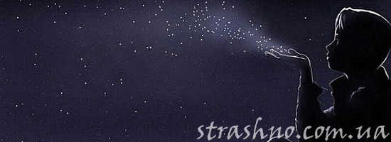 мальчик на фоне звёздного неба