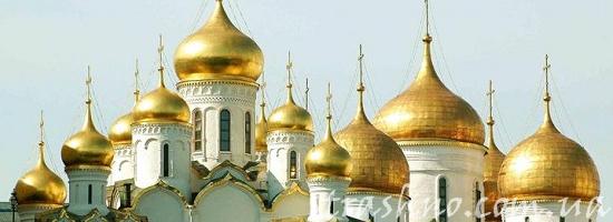 золотые церковные купола