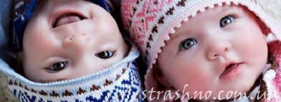 дети двойняшки