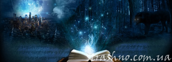 книги ужасов и мистики
