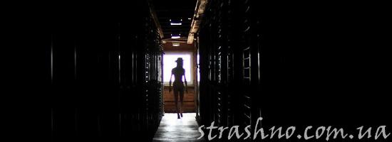 тёмный коридор
