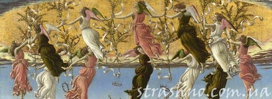 круг танцующих ангелов