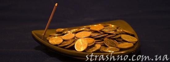 Волшебные монеты