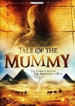 плакат к фильму Мумия: Принц Египта