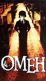 обложка книги Омен