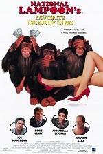 плакат к фильму Любимые смертные грехи