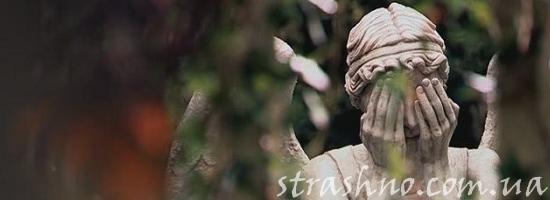 статуя на кладбище
