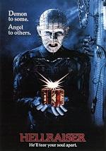 плакат к фильму Восставший из ада