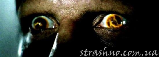 жёлтые глаза
