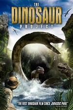 плакат фильма Проект Динозавр