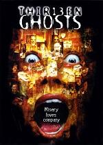 плакат фильма Тринадцать привидений