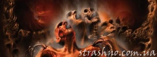 души в аду