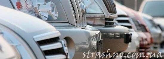 Автовыкуп от киевской компании Скай Моторс