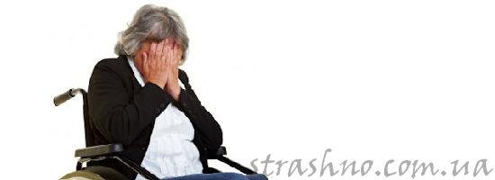 бабушка плачет в инвалидном кресле