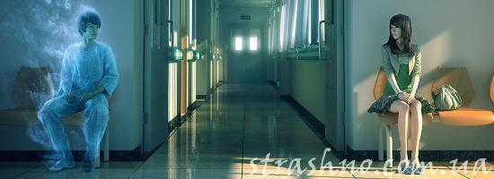 больничный призрак