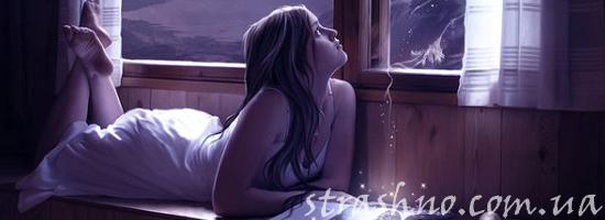 девочка читает на даче
