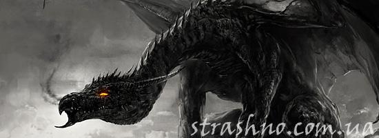 http://strashno.com.ua/wp-content/uploads/2015/08/strashno-drakon.jpg