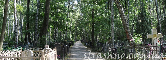 кладбищенская аллея