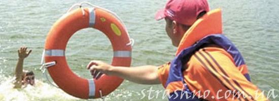 водные спасатели