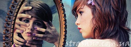 странное отражение в зеркале