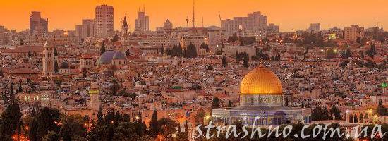 осенний Иерусалим