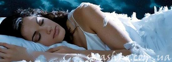 спящая девушка на перине