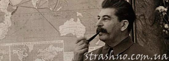 Что означает сон про Сталина