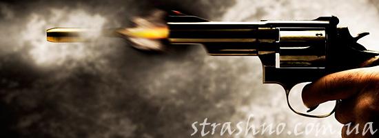 Выстрел из пистолета во сне