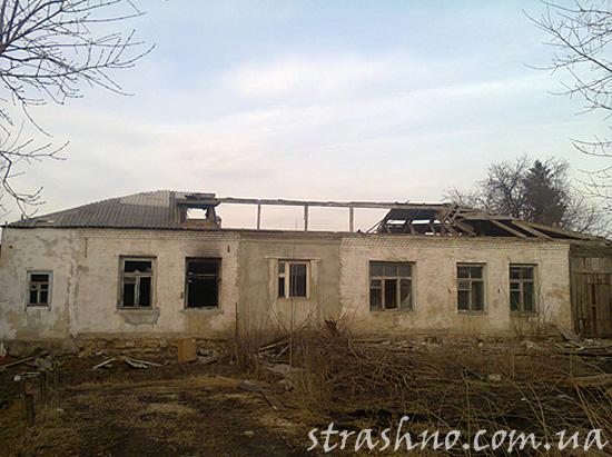 Давно сгоревший дом