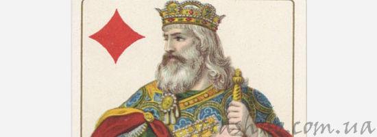 карта бубновый король