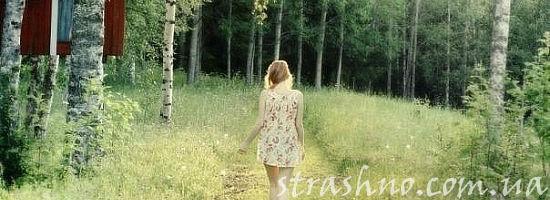 девушка идёт по тропе