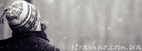 девушка в шапке зима