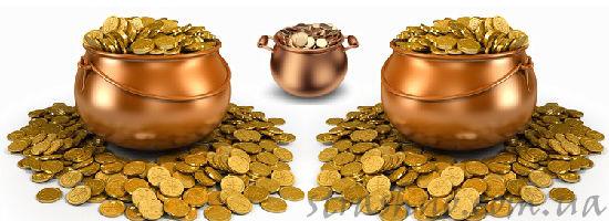 три горшка с золотом