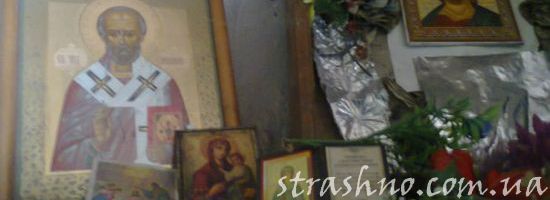 иконостас в заброшенном доме