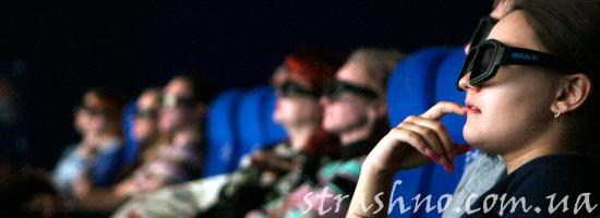 Смешная история в кинотеатре