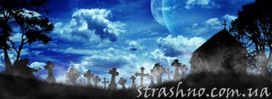 луна над кладбищем