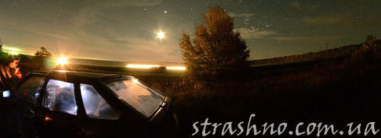ночью в кювете у дороги