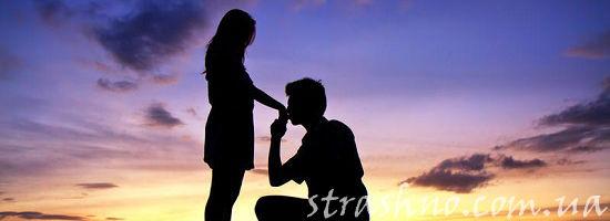парень просит руки девушки