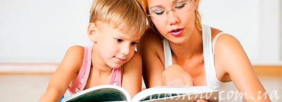 Уроки на дому