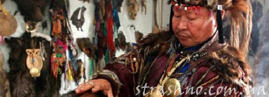 шаман лечит
