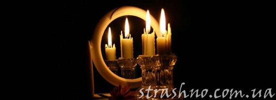 свечи перед зеркалом